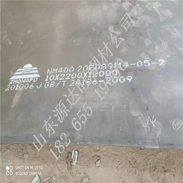 破碎机锤头选用nm400耐磨衬板时需要了解