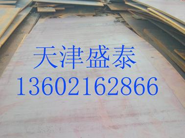 mn13高锰耐磨板主动降价出货现象抬头