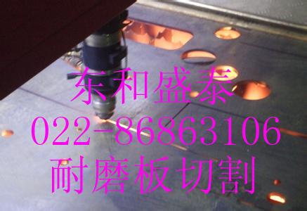 nm400耐磨板調質處理后的優勢
