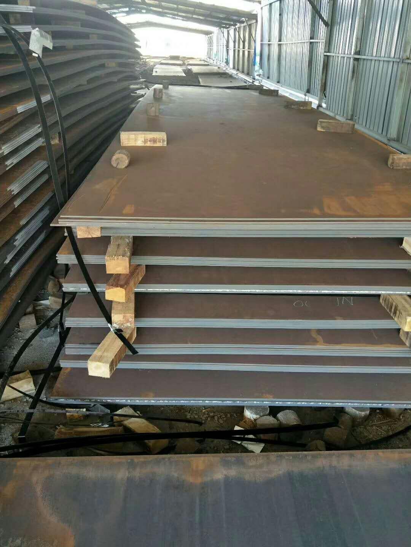 nm450耐磨板现货