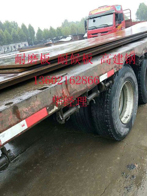 nm400耐磨钢板价格